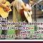 第13回浜名湖フォークジャンボリープログラム表紙